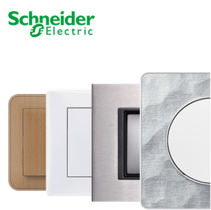 Коллекции Schneider electric